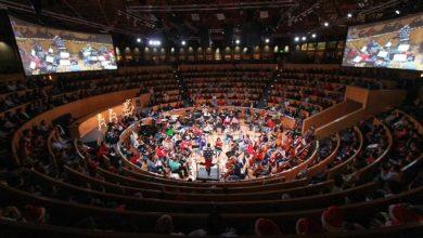Photo of Cierre de temporada de OSUAEH con X-Mas Concert