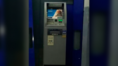 Photo of Intentan robar cajero automático en Plaza Comercial de Pachuca