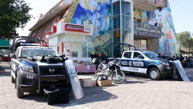 Photo of Comando armado ingresa al ayuntamiento de Tizayuca para robar cajero