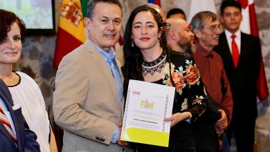 Photo of Décima edición del FINI contará con atractivos premios