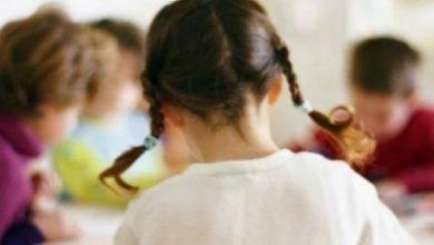 Photo of Estudio sugiere que discriminación en niños podría dañar salud de madres