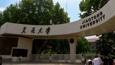 Photo of Firma UAEH convenio con Universidad Nacional de China