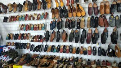 Photo of Feria del calzado y productos de piel en Santiago Tulantepec