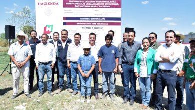 Photo of Arturo Herrera y Omar Fayad, en gira de trabajo por San Salvador