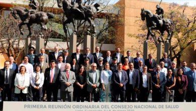 Photo of 1a reunión ordinaria de la Conasa