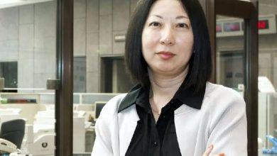 Photo of Banco Central de Japón nombra primera directora ejecutiva de su historia