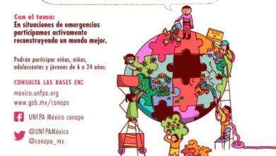 Photo of 27° Concurso Nacional de Dibujo y Pintura Infantil y Juvenil 2020