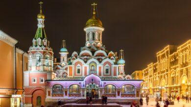 Photo of Rusia, país invitado de honor durante la 33 edición de la FUL
