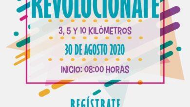 Photo of Alistan Carrera virtual «Revoluciónate» en Hidalgo