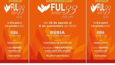 Photo of Listo portal digital que albergará a la FUL 2020