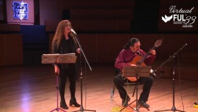Photo of Nina Galindo presenta concierto acústico en la FUL