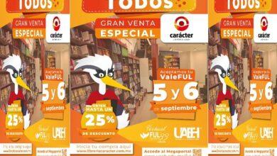 Photo of El 5 y 6 de septiembre habrá Venta Especial en la FUL 2020