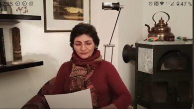 Photo of Entregan Premio Bellas Artes de Traducción Literaria Margarita Michelena 2020